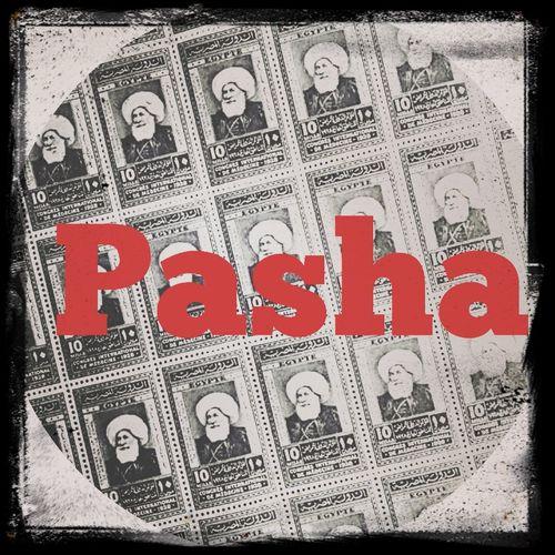Mohamed_ali Pasha Egypt Stamp