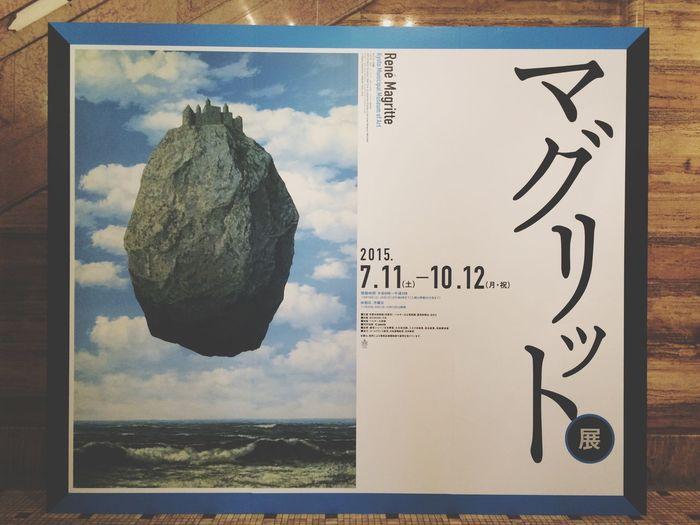 Exhibition Museum Art