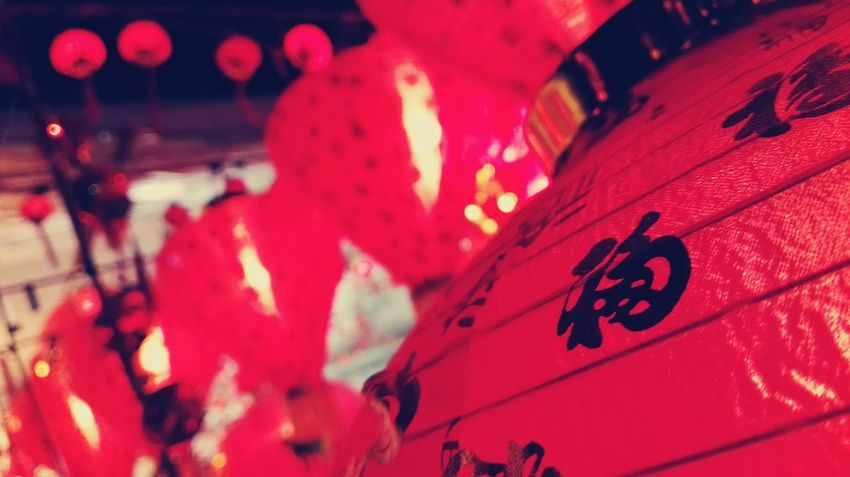 Taking Photos Enjoying Life Mobilephoto Mobilephotography Kung Hei Fat Choi Chinese Lanterns Mobile_photographer Eyeem Philippines Chinese New Year 2016