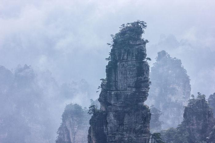 Avatar Cloud - Sky Fog Landscape Nature No People Outdoors Pandora Rocks Travel Travel Destinations