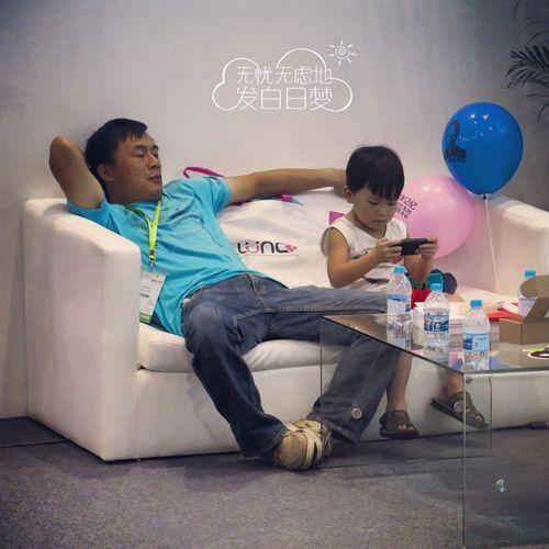 Beijing Steve Jobs Love Hello World