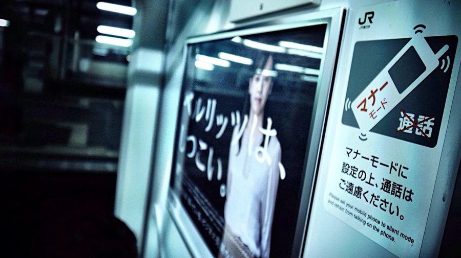 貳零壹肆, 初春... 東京隨拍記錄 @ Ricoh GRD IV Metro Japan Travel