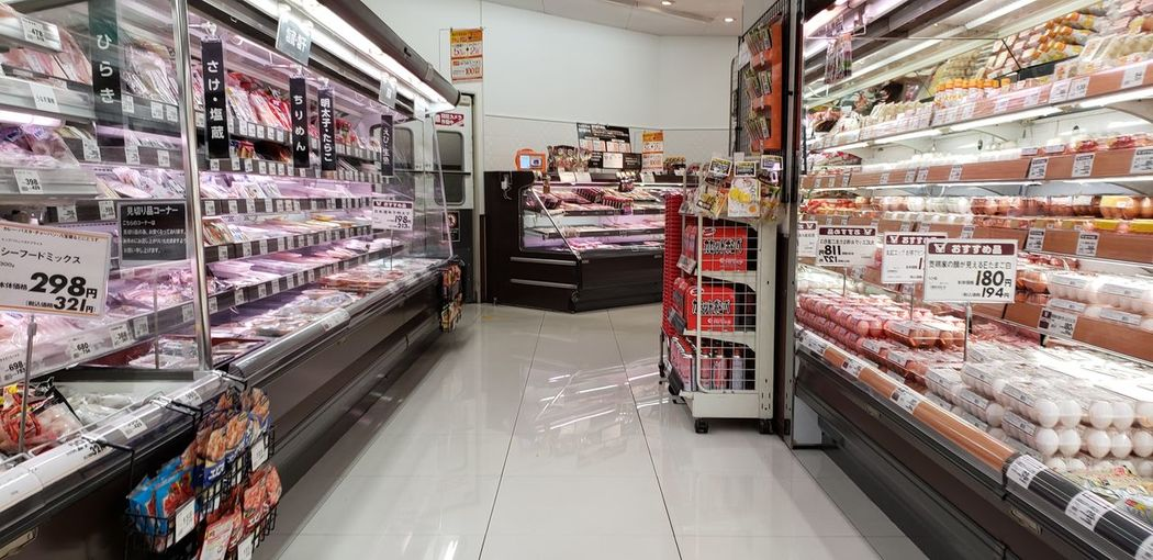Supermarket EyeEm Selects Supermarket Industry Store Shelf Business Finance And Industry Refrigerator Refrigerated Section Produce Aisle Shopping Basket Shopping Cart Freezer Retail  Convenience Food Choosing Aisle Groceries Display Retail Display Shop Market Fish Market Large Group Of Objects Market Stall Push Cart Farmer Market For Sale