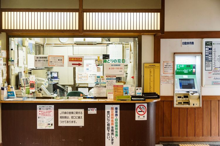 Indoors  Text No People Day Waiting Room Ticket Office Yamadera Station Japan Railway