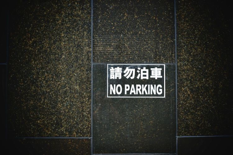 Feel Mood Zisunword Communication Text Pixelated Close-up Information Board Capital Letter No Parking Sign Information Sign Signboard Warning Sign