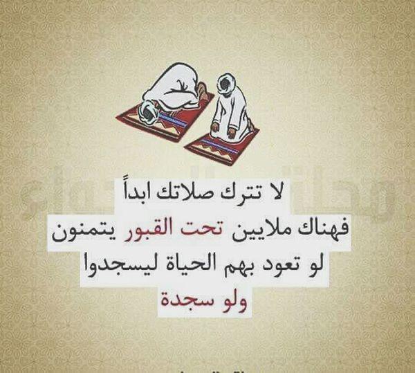 جمعة مباركة على الجميع يارب ...