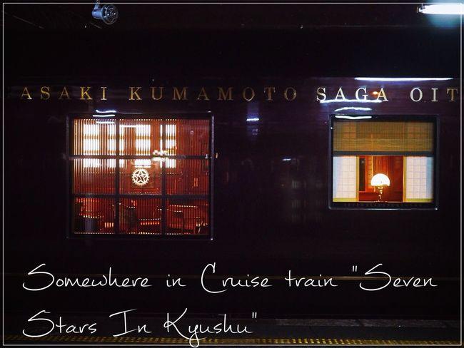 Night Train CRUISE TRAIN / SEVEN STARS IN KYUSHU (NANATSU-BOSHI) On The Platform Nagasaki Station JR Kyushu Kyushu railway Company Japan_focus de Good night