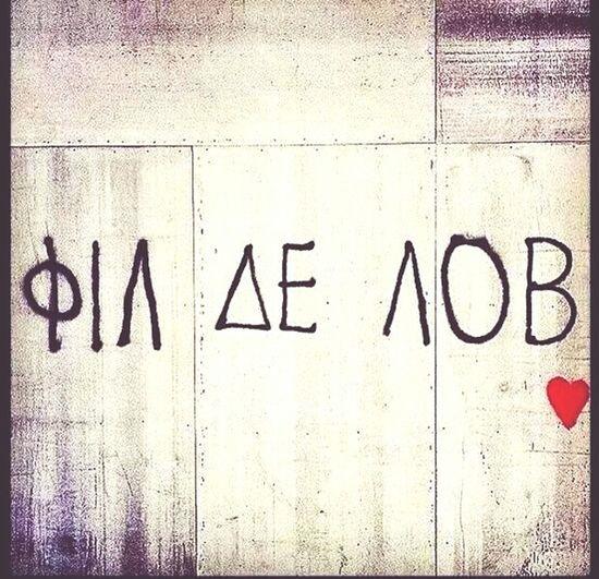 GodMorning . : )))) Love♥