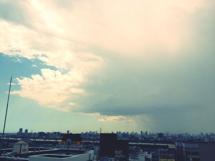 Rainy / Sunny Sky Earlysummer Today's Weather Report Tokyo