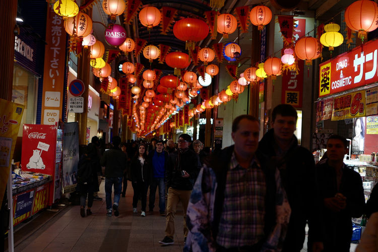 "Scenery of ""NAGASAKI LANTERN FESTIVAL"" : Chinese New Year Hamano machi Arcade, Nagasaki City de Good Night 28mm F/1.7 Adults Only Candid Photography Foreigner In Nagasaki On The Streets Passing Time People Perspective Photography Red Lanterns Scenery Shot Selective Focusing Streetphoto_color People Walking"