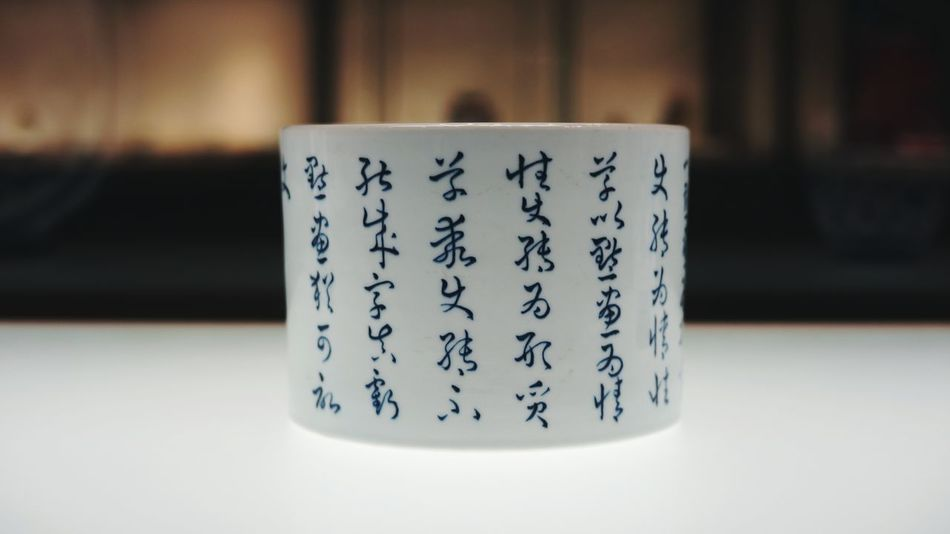 Indoors  No People Focus On Foreground Close-up Day Luck Japanese Tea Cup