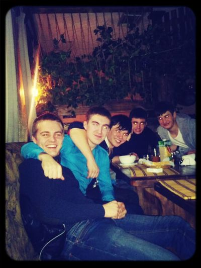 Friends Lisakovsk