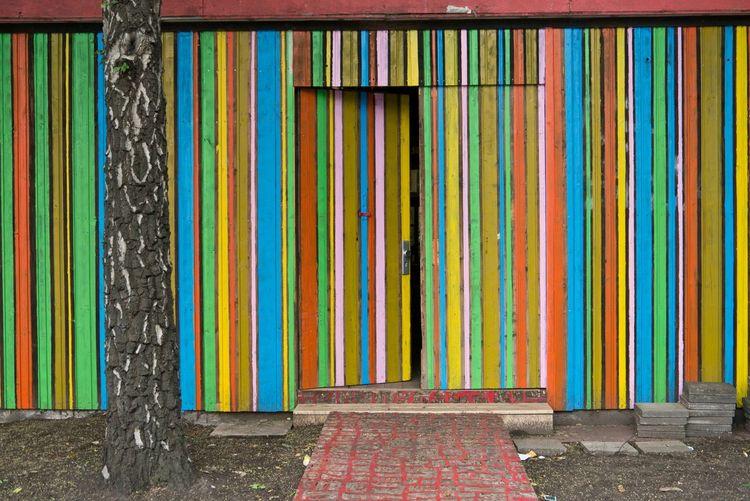 Open Door Schlesisches Tor Kreuzberg Colour Colourful