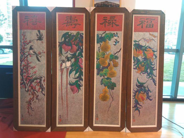 福禄寿喜 Art Book Multi Colored Variation Indoors  No People Science Day