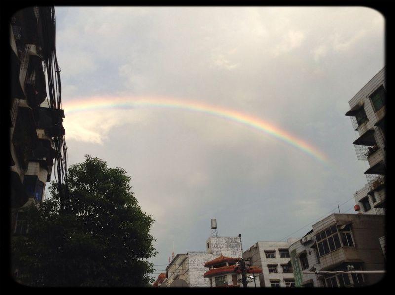 少见的彩虹