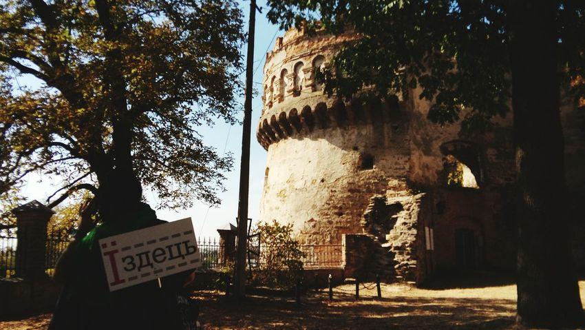 Ostrog їздець History Tourism Everydayukraine Architecture