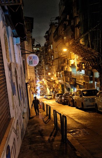 Home Again Macao  Silouette Night Photography Nightphotography Night Street Photography Street Light Street Art Streetphotography Street City Street Architecture Building Exterior Illuminated Transportation Night Built Structure City Life Walking City Street Incidental People