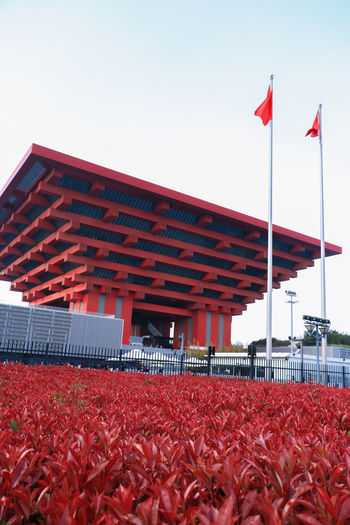中华艺术宫 Flag Low Angle View Outdoors Red Patriotism Sky Architecture No People Clear Sky Built Structure Building Story Shanghai, China World Expo World Expo 2010 Communication Great View Looking Into The Future Quality Time