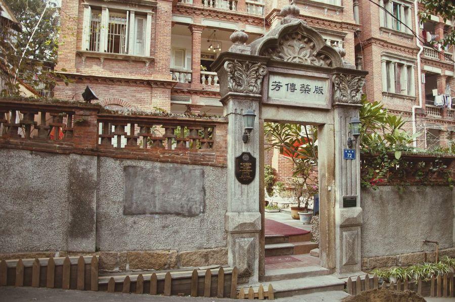 Gulangyu Xiamen China Old House Historical Building Travel