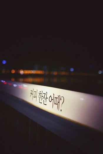 커피한잔 어때? Epuegraphic Seoul, Korea Hello ❤ Follow Me / Ill Follow Back