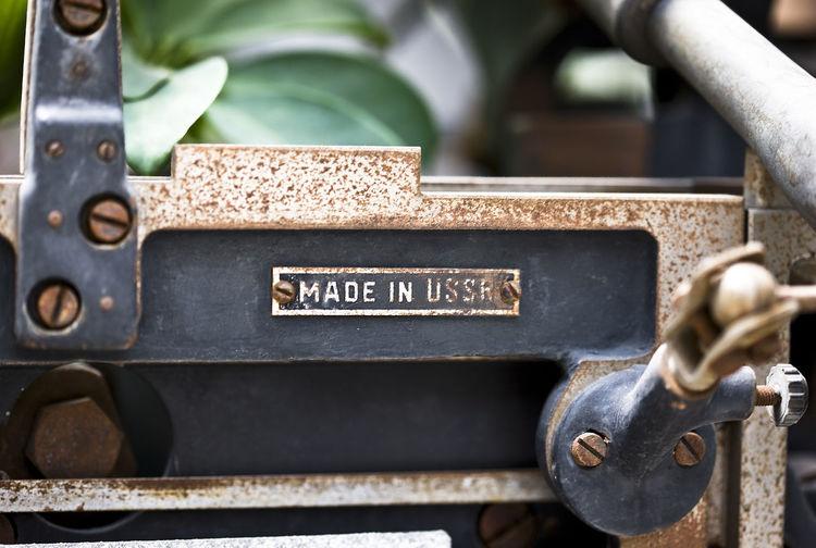 Close-up of rusty printing press
