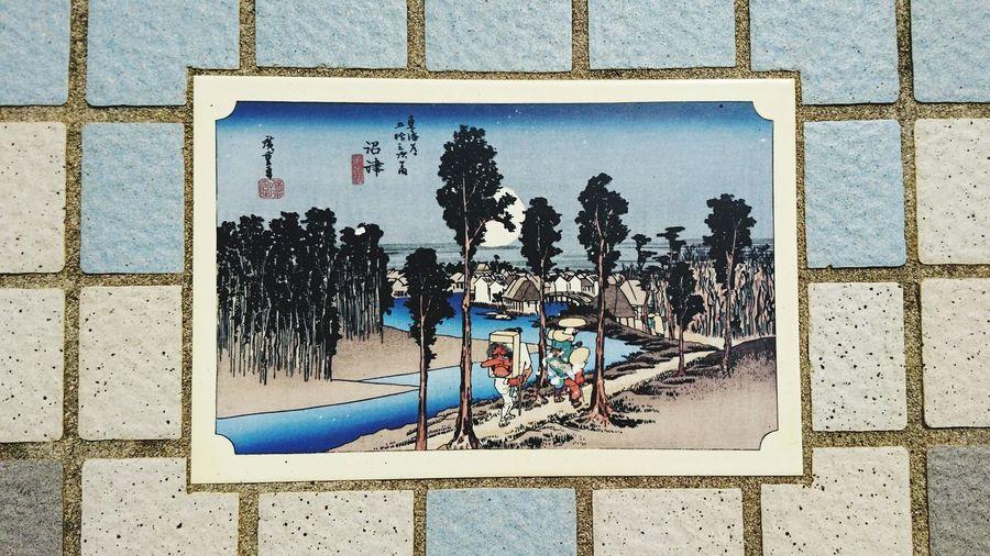 Ukiyoe Hiroshige