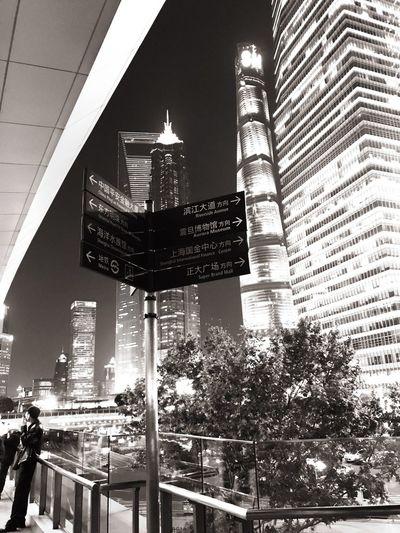 城市 Architecture Built Structure Building Exterior City Building Office Building Exterior Tall - High Cityscape