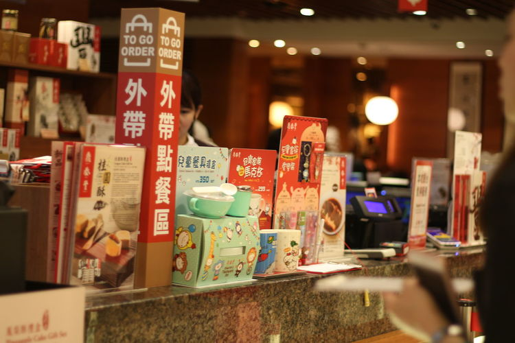 Close-up Communication Day Dintaifung Dintaifungtaipei Dintaifungtaiwan Indoors  One Person People Real People Selective Focus Taipei Taipei Taiwan Text