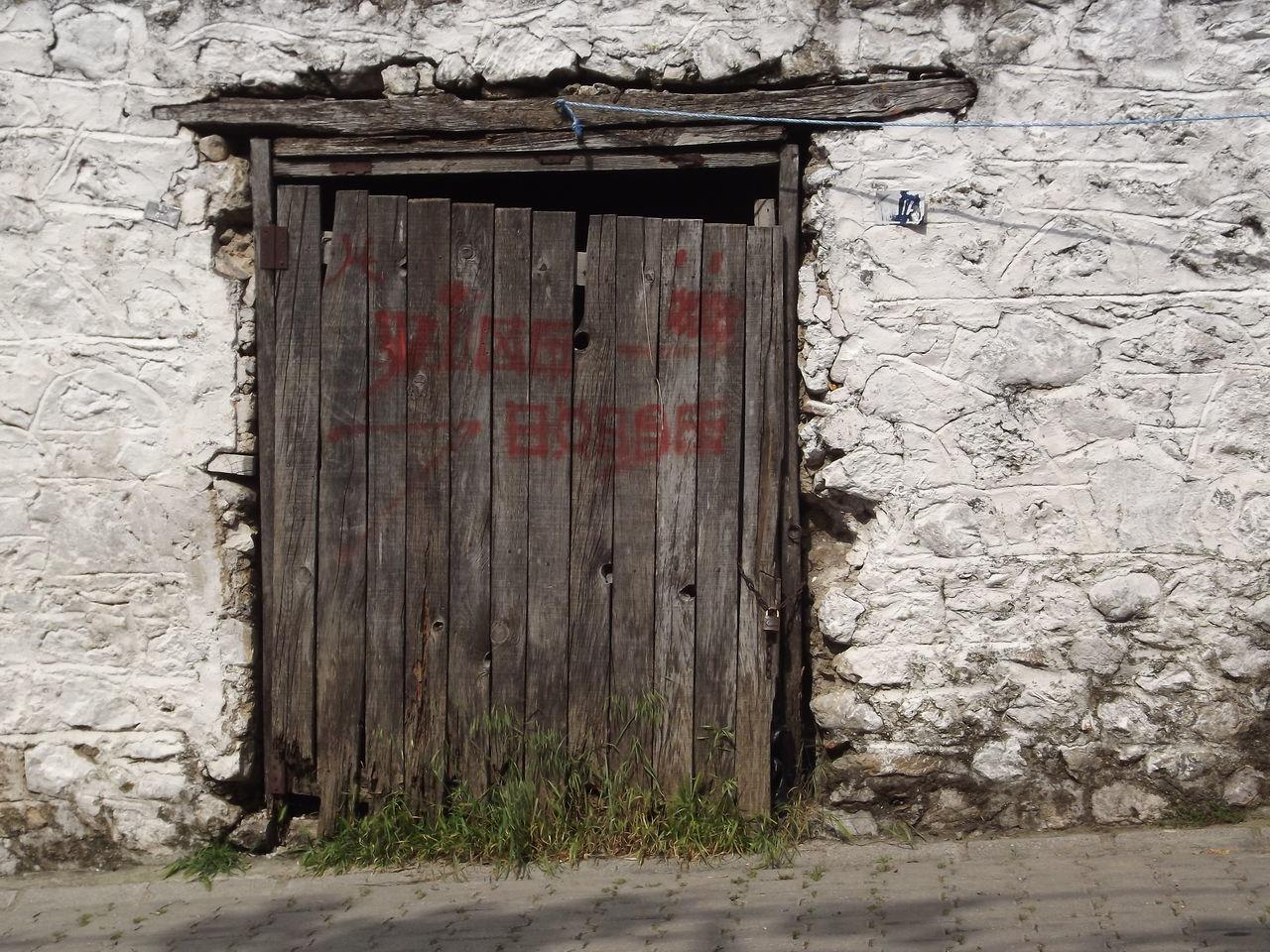 Wooden Door Of Abandoned Building