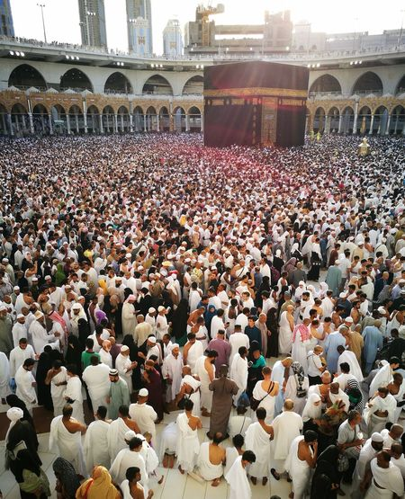 Crowd At Al-Haram Mosque