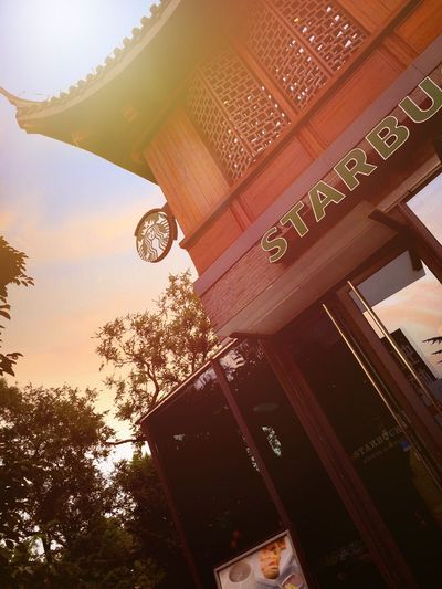 Light And Shadow Coffee First Eyeem Photo Photography China Great Outdoors Enjoying Life Hi! IPhoneography Starbucks