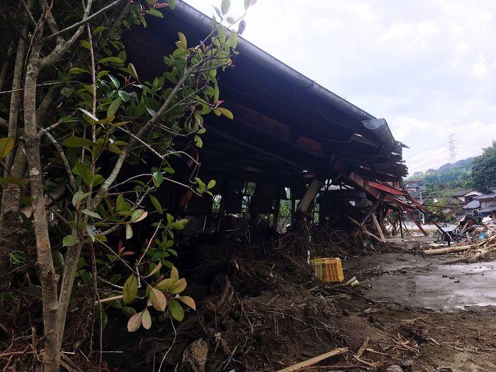 Asakura Haki Disaster Volunteering Flood