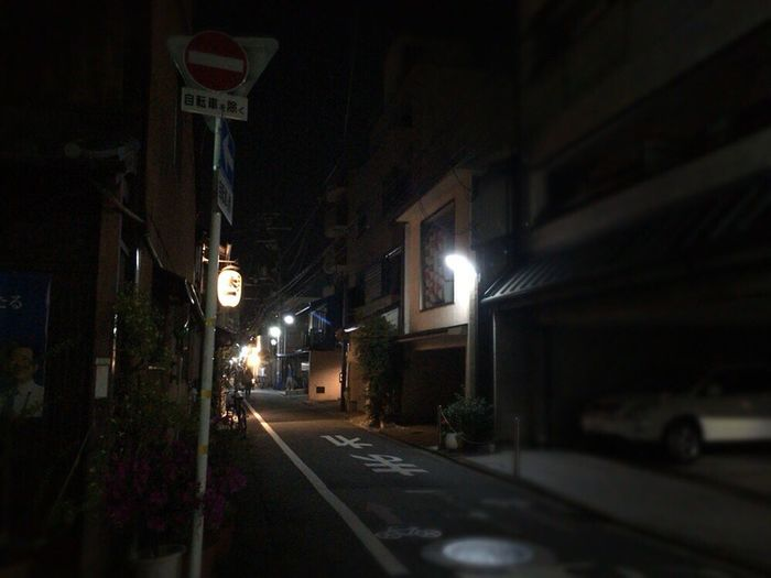 Kyoto Fantastic Kyoto Noir Nuitt Kyoto Ombre Kyoto NIght Lights Kyoto Night Street Kyoto Japan