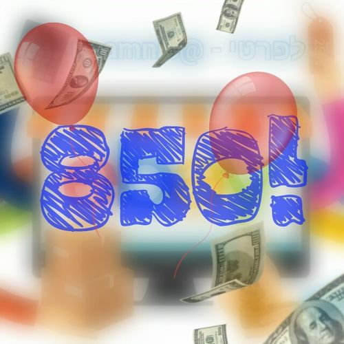 Number 850 #nice #love #number #850 Paper Currency Business Finance And Industry No People Business Studio Shot Healthcare And Medicine Indoors