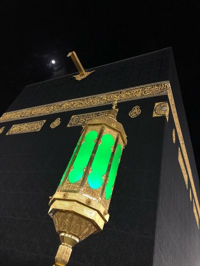 Kaaba Holy Mosque Of Mecca Arabic Caligraphy Caligraphy Oriental Design Oriental Arabic Arabic Architecture Moon Moonlight Green Black Gold Gold Black Black Cube Green Light Holy Mosque Holy Place Kaaba EyeEm Selects Low Angle View Architecture Built Structure Night Building Exterior Illuminated No People Outdoors Sky