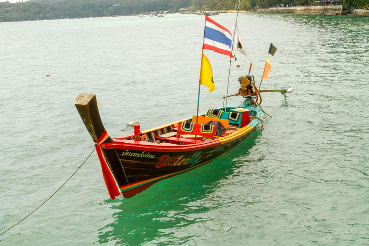 Andaman,