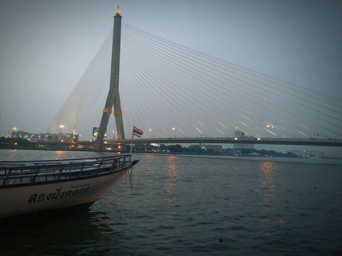 Rama 8 Bridge By The River Dinner By The River Bangkok Thailand Bangkok Eater Sunset Peaceful Moment By Lg G3