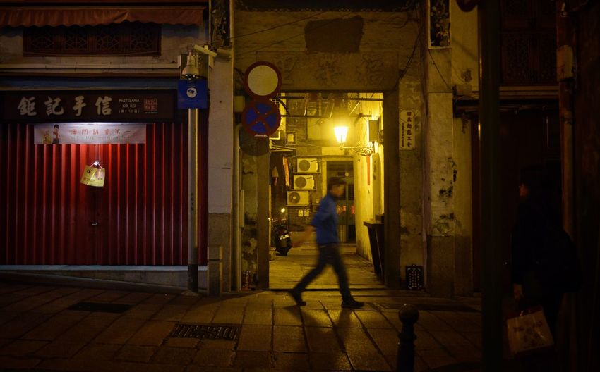 Time Home Night Lights Nightphotography Night Alley Walking Macau, China One Person Architecture Illuminated Night Adult Full Length Walking Real People Men Lifestyles Dark