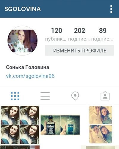Instagram Followme Follow Follower Instagood Instalike Instafollow Check This Out People That's Me