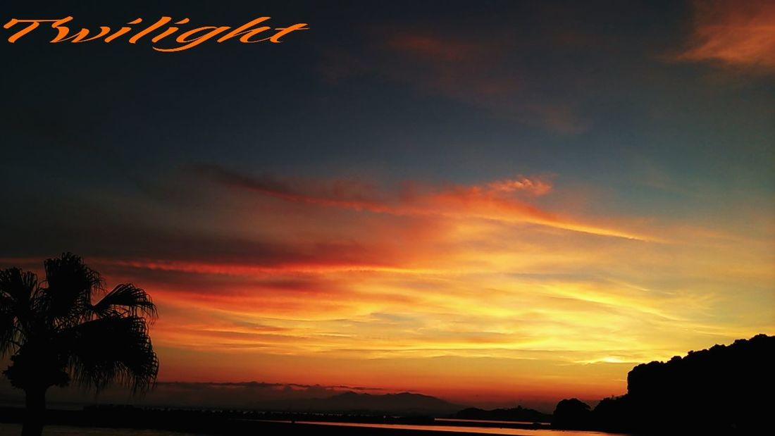 Miyazaki Kushima Twilight Fresh Air Yuka  夕凪 Healing Relaxing Pray For Kyushu