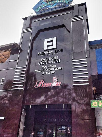 изготовление фасады вентфасад Монтаж вывески монтаж рекламы реклама