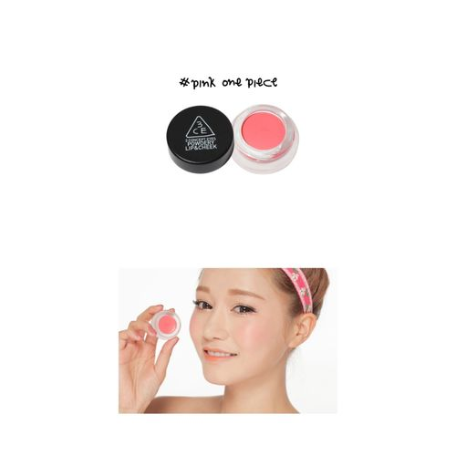 Lipstick Rose-cheek Blusher