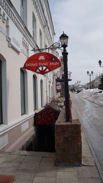 Trip Fokina St. Vladivostok Russia